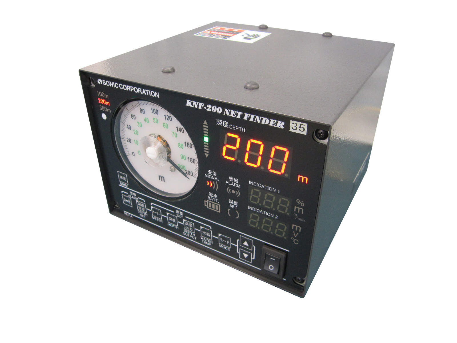 KNF-200